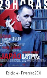 Revista Online: Edição 4B