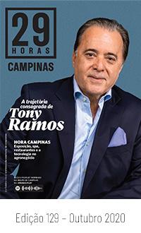 Revista Online: Edição 129 – VCP